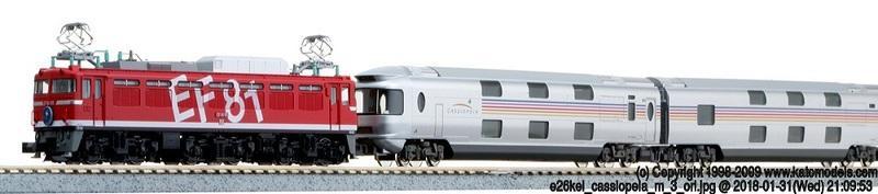 現貨 Kato 10-1441 N規 EF81 95 + E26系 仙后座