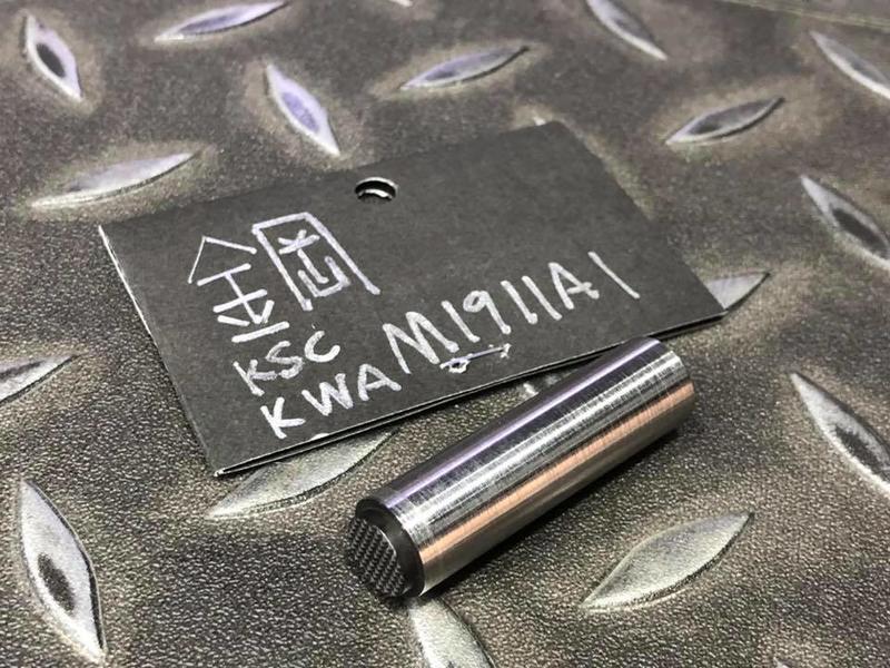 【我愛杰丹田】林肯工作室 KSC KWA M1911a1 鋼製復進導桿襯套 生存遊戲 KSB18