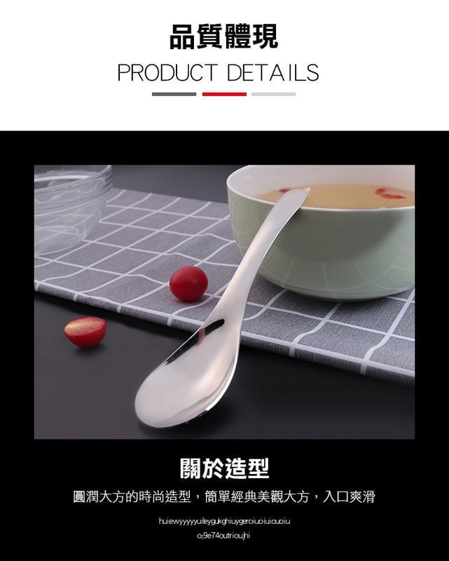湯匙 不鏽鋼 頂級 304 環保餐具 爵士勺 餐具 伯爵勺 304不鏽鋼湯匙(大)生活職人【P390】