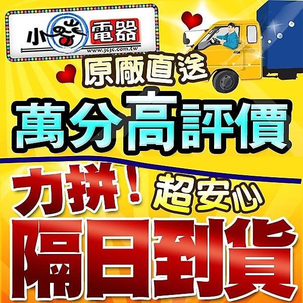 刷卡免手續費A東龍【TE-1161】6.7L全開水溫熱開飲機