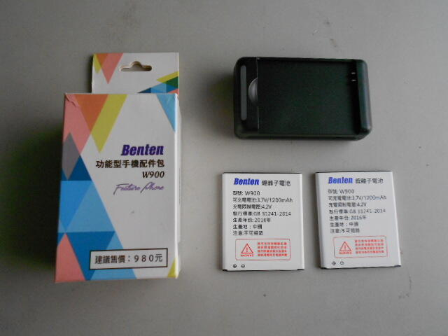 Benten 功能型手機配件包 w900 充電器+電池2個 因無充電線不清楚是否還可正常使用 當壞掉的賣