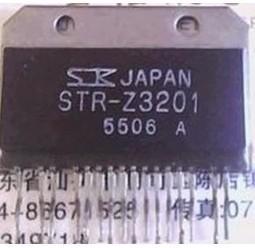 [二手拆機][含稅]原裝進口拆機 STR-Z3201