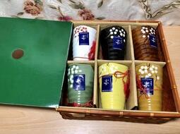 [倉儲挖寶 ]出清-全新未使用。陶瓷杯禮盒6入