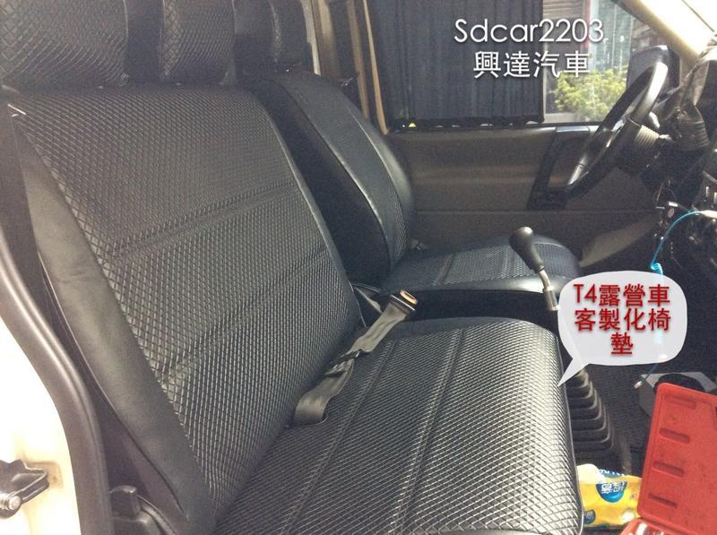 「興達汽車」—露營風正流行 福斯T4 改裝露營車