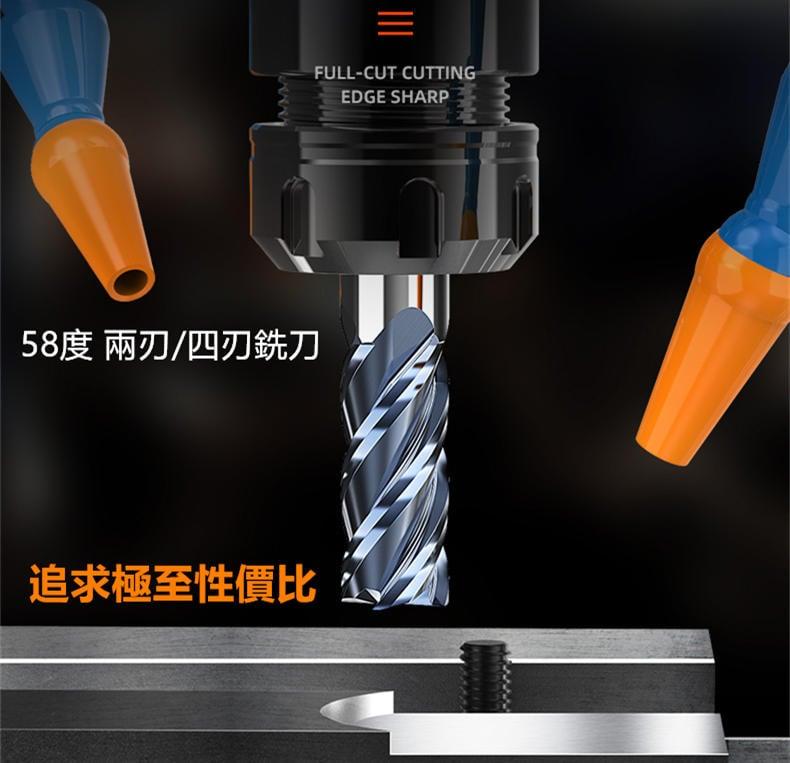 全新 高硬度材專用 1.0-10.0mm 鎢鋼銑刀 平刀/R刀/球刀 奈米塗層
