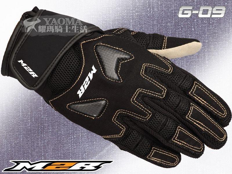 【現貨】M2R 手套|G09 / G-09-黑【牛仔布.休閒.碳纖維CARBON.防摔】『耀瑪騎士生活安全帽機車部品』