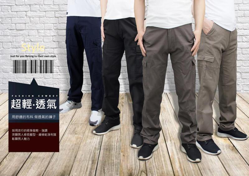 KASO 【3件1107】涼感  工作褲  超輕薄  透氣  多口袋  工作褲  側袋  休閒長褲 M~5L  7006
