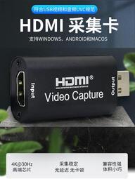 【RBI】迷你影像擷取卡採集卡擷取盒 Switch擷取卡 4K輸入 1080P輸出 HDMI高清錄製EC-132/133