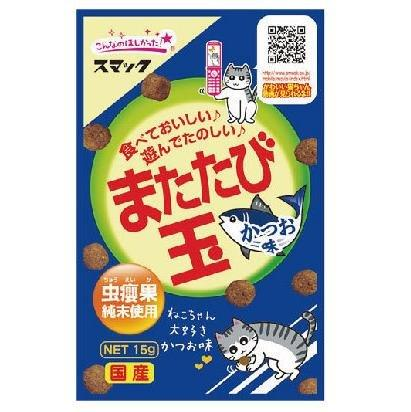 *Mi Gu*日本SMACK《鰹魚口味》木天蓼球 15g--2020年3月