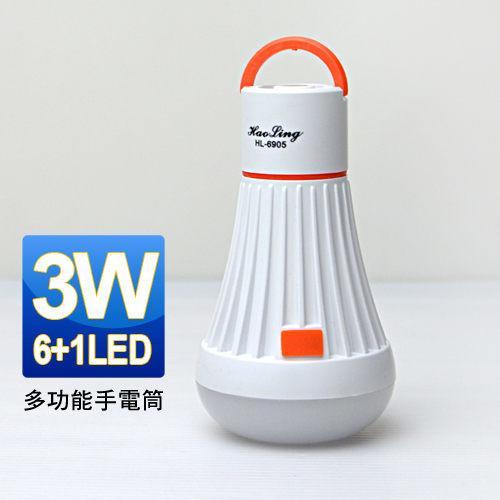 【多功能LED手電筒】3W 可吊掛 露營 野外求生 童軍 HL-6905