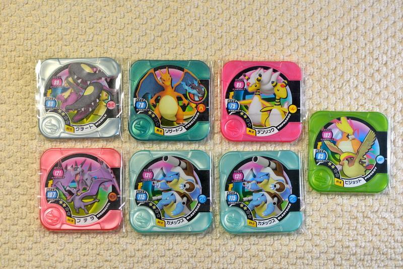 神奇寶貝卡匣/PokemonTRETTA /日本限定異色版兩星卡/