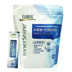 白蘭氏 木寡醣+乳酸菌 高纖配方(30包)