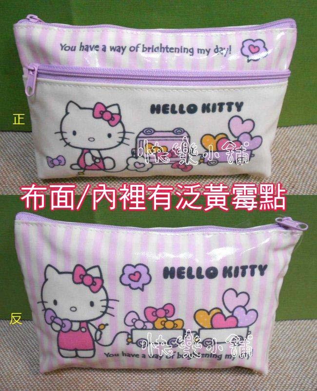 出清1660(快樂小舖)日本正版 凱蒂貓 HELLO KITTY 雙層拉鏈筆包筆袋萬用包化妝包盥洗置物收納包104