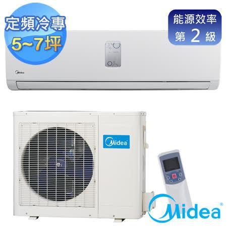 美的變頻一對一冷暖冷氣MVC-A40HBMVS-A40HB