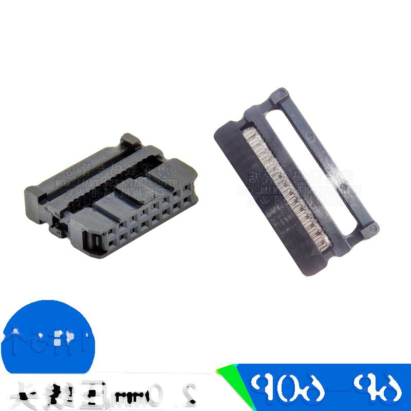 壓線頭 2.0mm間距 連接器 FC-6P/8P/10P/20P/30P-50P 排線插頭 221-01288