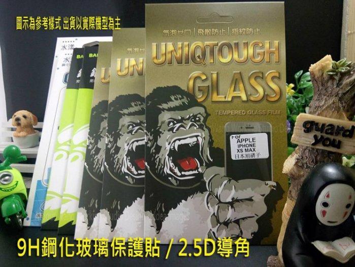 Vivo V15 1819 6.53吋【鐵人】9H鋼化玻璃保護貼 非滿版