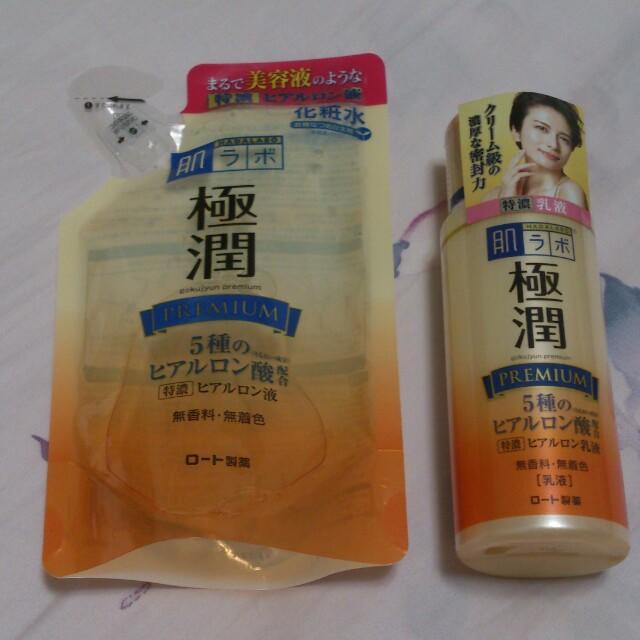 肌研極潤金緻特濃保濕化妝水補充包170ml