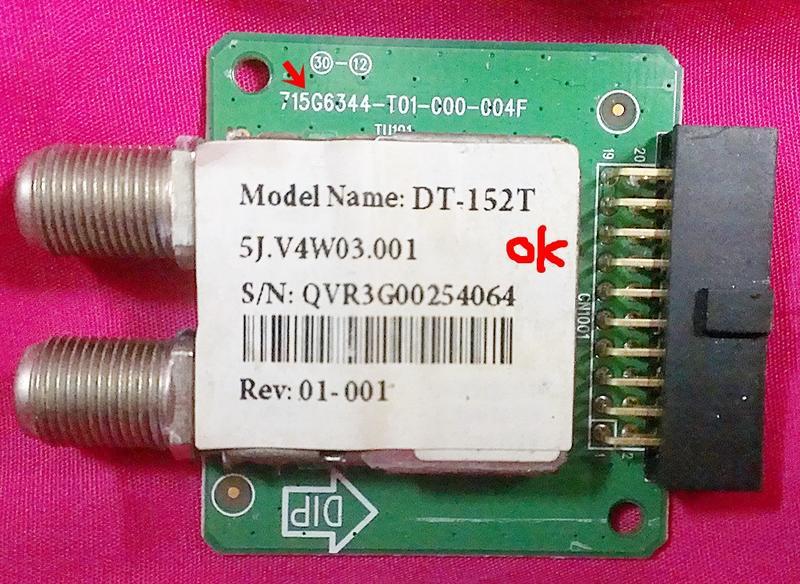 DT-152T【 原廠專用TV數位視訊盒】  BENQ 明基 55GW6600