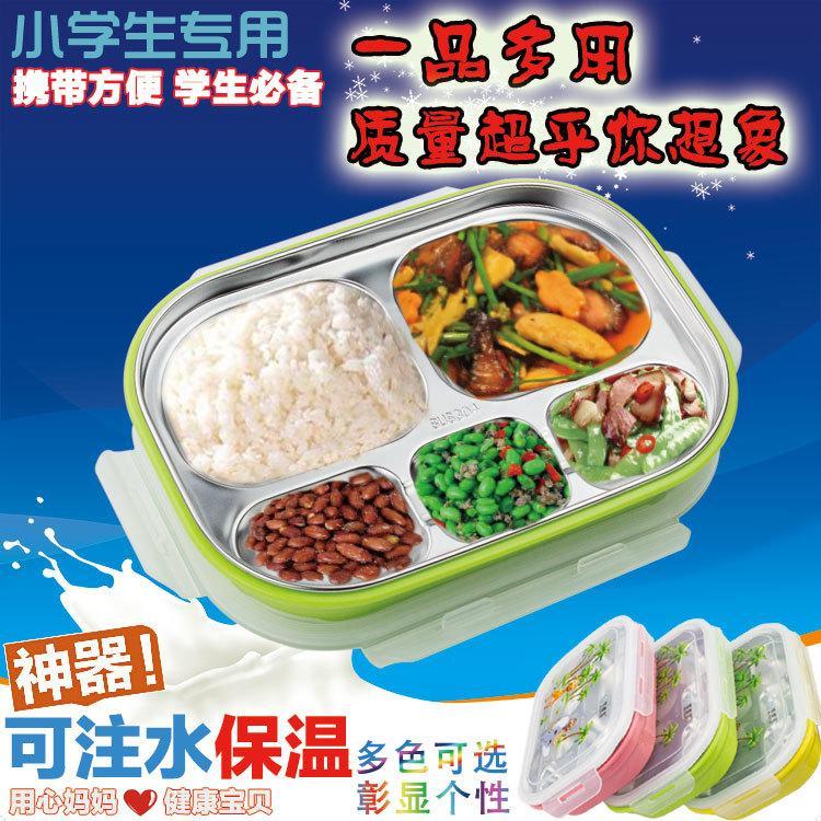 可愛餐盤保溫304不鏽鋼飯盒 學生便當盒兒童分格 女士日本餐盒