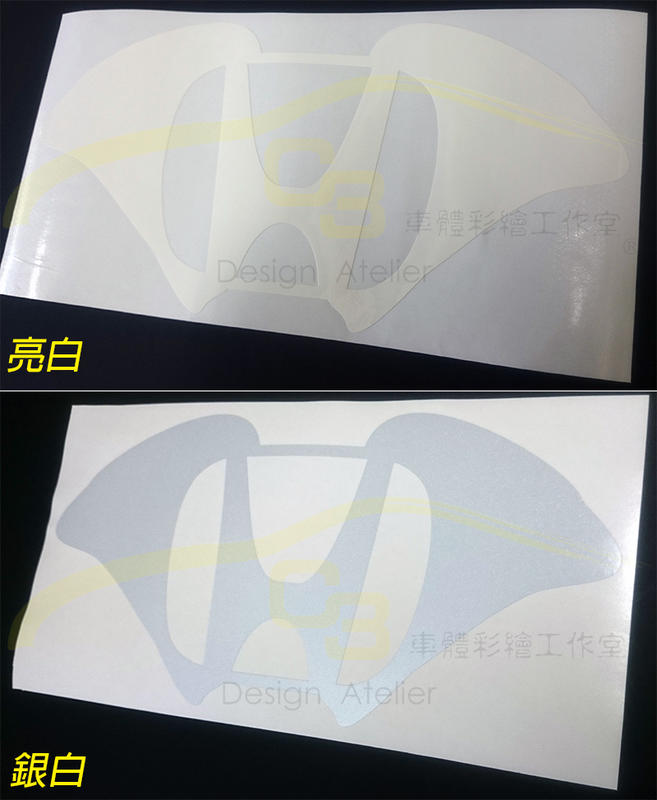 【C3車體彩繪工作室】Honda 本田 大耳象 造型 貼紙 後窗 後擋 後蓋 防水 車身膜 反光膜 獨家設計 通用