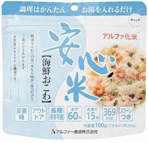 日本正品【14入組】日本 Alpha 地震用沖泡米食 安心米 五年長期保存 即食飯 沖泡米 登山露營防災海外旅【愛購者】