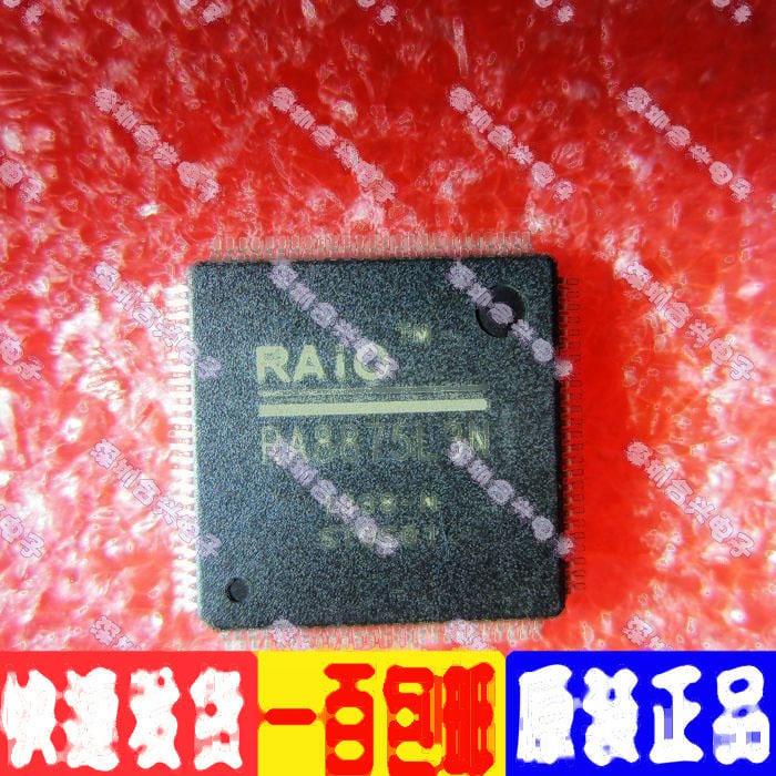 Ra8875 Fonts