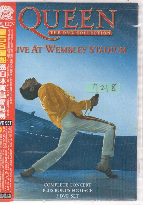 Queen Live at Wembley Stadium 皇后合唱團 温柏林演唱會現場 7218