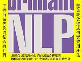 古文物Brilliant罕見NLP: What the most successful people know, say