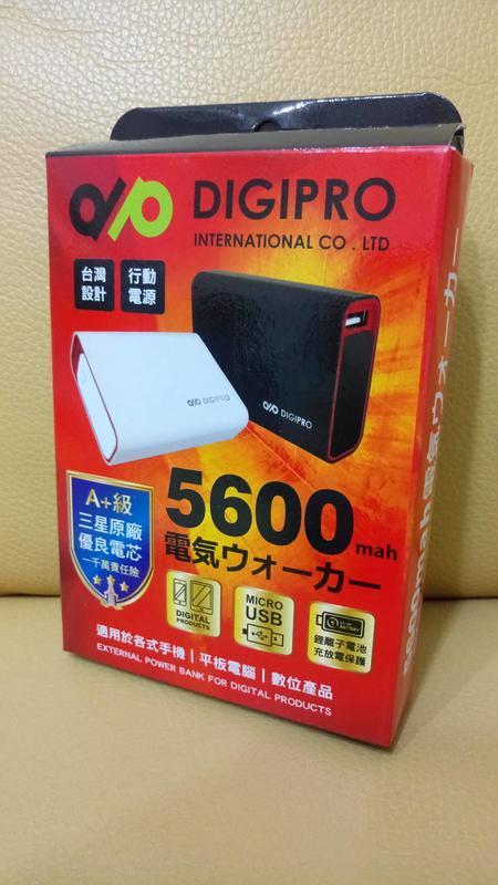 【伊摩亞 emoya】DIGIPRO 行動電源 5600mAh,直購免運150元...