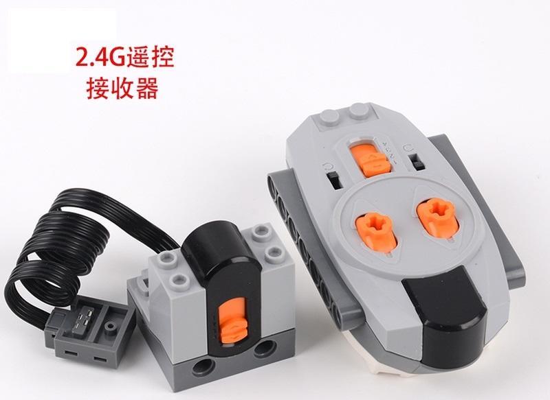 *樵夫遊樂園* 樂拼  2.4G 紅外線接收器 + 遙控器  非 樂高 LEGO