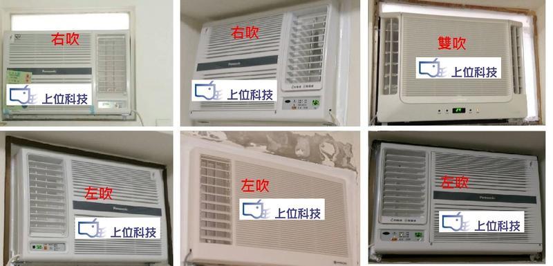 請來電詢價 ↘↘【上位科技】 日立 冷專雙吹式窗型冷氣 6.0kW RA-60WK
