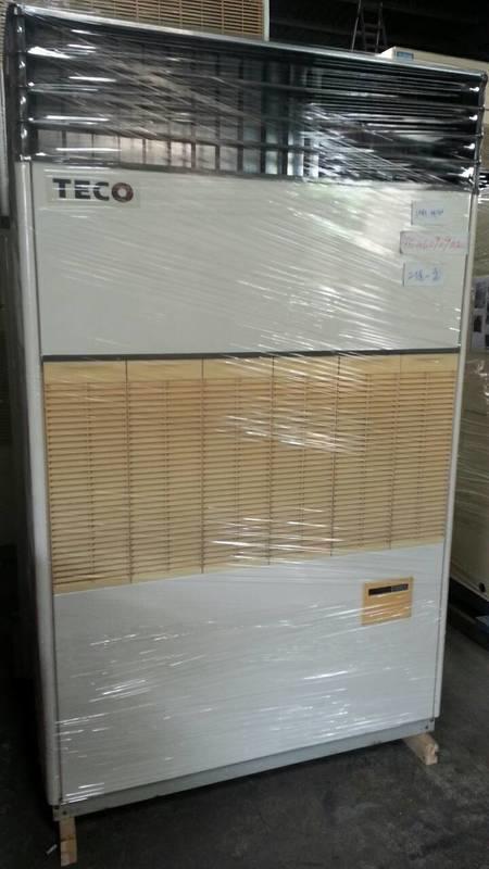 (大台北)中古東元10RT落地分離式3φ380V(編號:TE1060909)各廠辦及辦公室小吃適用