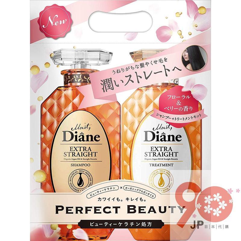 【90JP日本代購】Moist Diane 黛絲恩 橘色-柔順直髮組合(洗髮精450ml+護髮素450ml+髮膜50G)