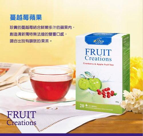 魔術盒子生活便利市集 德國進口台灣三角立體袋泡茶包/水果草本茶-蔓越莓蘋果 (無咖啡因)