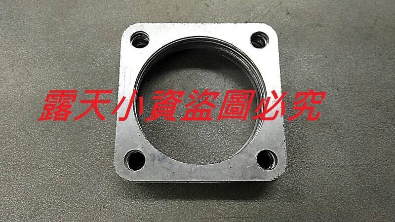 【---機車零件--露 天 小 資---1583】Kawasaki/川崎B1-125 小鐵缸汽缸頭墊片/鋁材質