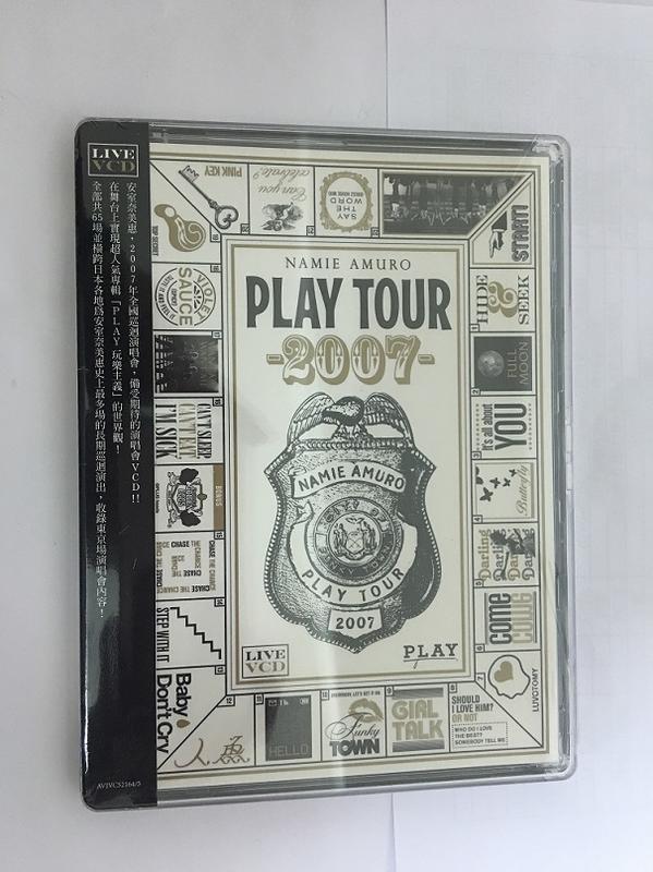 安室奈美惠/2007巡迴演唱會-玩樂主義 VCD 絕版
