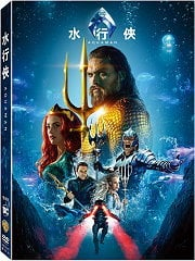 【熊麻吉影音書坊】 水行俠 DVD (二手正版片) 最新影片都可來信詢問哦!
