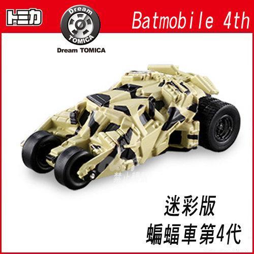 *奇趣屋* 多美小汽車 迷彩版 蝙蝠車 第四代 蝙蝠俠 班恩坦克 裝甲 DREAM TOMICA 夢幻
