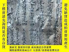 古文物罕見無名古書露天236541 罕見無名古書 越古今