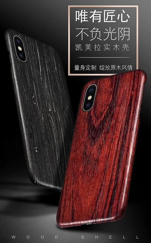 KINGCASE (現貨) iPhone XS 5.8 / iPhone X 原木木殼實木保護套手機殼