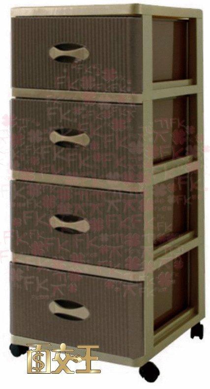 【聯府】大型層櫃系列-世紀置物櫃系列 風尚四層櫃(附輪) 五斗櫃/五層櫃/抽屜櫃整理箱/收納箱/置物箱 DXL40