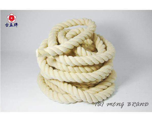 台孟牌 原色 粗 棉繩 7mm 10mm 12mm 一公斤包裝(麻花、背袋、童軍繩、園藝、綑綁、包裝、吊繩、材料、天然)