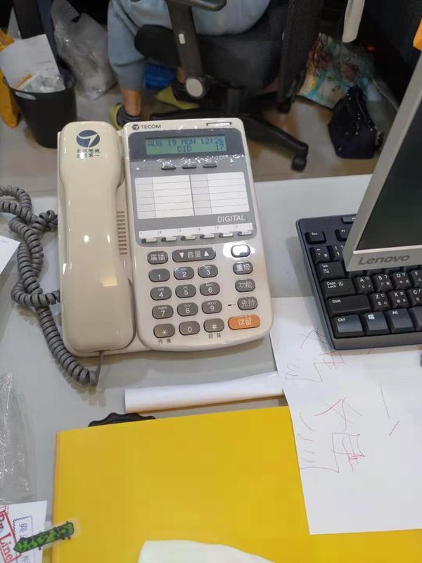 【旭永科技 電信事業處】11/05 工程實蹟 【電話節費】,不分業者,打手機真的只要2元!!
