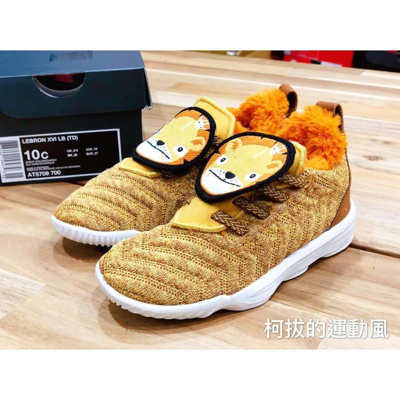 柯拔 LeBron XVI Little Beast TD AT5709-700 童鞋 免鞋帶  12cm~16cm