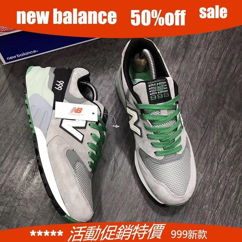 最新款紐巴倫new balance 999 獨家出貨 爆款 慢跑鞋 運動鞋 明星同款 余文樂著 男鞋 情侶款