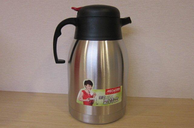 全新《ASD愛仕達 不繡鋼咖啡壺 1.5公升》大安區可面交