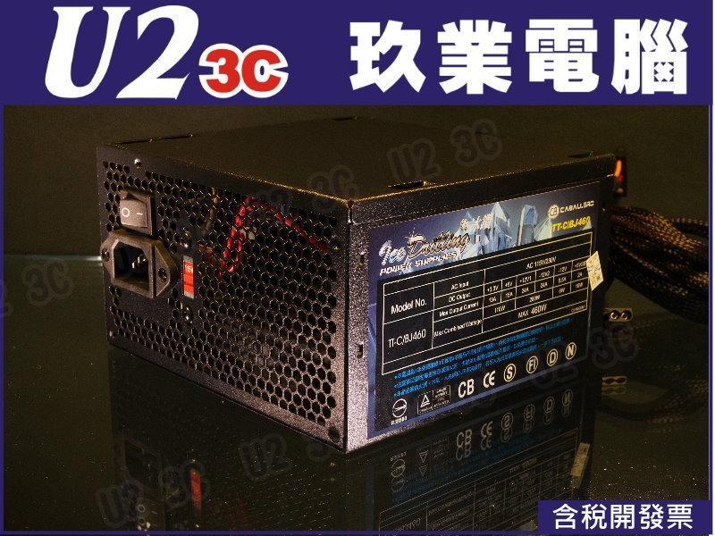 【嘉義U23C】三年保可刷卡 AIBO 冰鑽 BJ460 460W 電源供應器 12公分風扇 超靜音 安規格認証