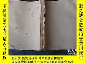 古文物罕見手抄風水地理書,各種斷訣,口訣圖式露天105462 罕見手抄風水地理書,各種斷訣,口訣圖式 風水先生