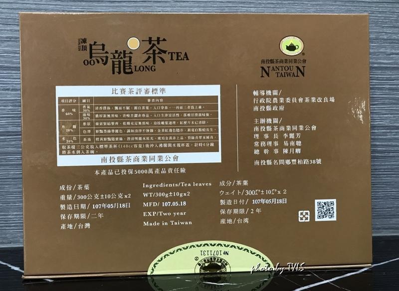 2018年 春季 南投縣茶商公會比賽茶 凍頂烏龍茶 金牌獎 優惠1800元/斤 今年換新包裝 茶葉禮盒