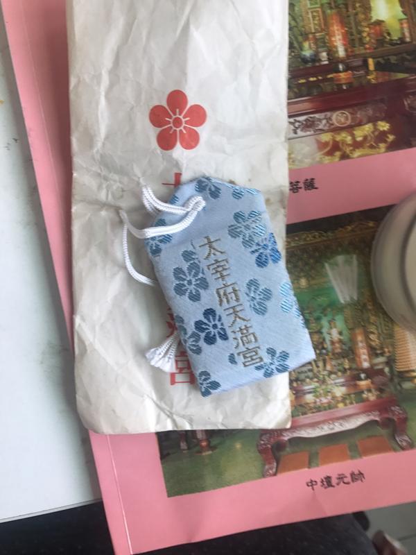 日本購入御守-含郵195